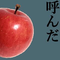 【動く】こんな、りんご どうでしょう。