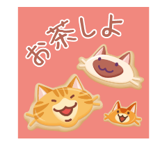 smallcatcat