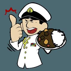 楽しい海軍おじさんのスタンプです