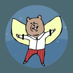 ぷぽすたんぷ★不貞腐熊