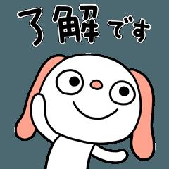 ふんわかイヌ(基本セット)