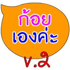 Noiv.2