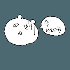 三田線(日比谷→志村坂上)の帰宅中スタンプ
