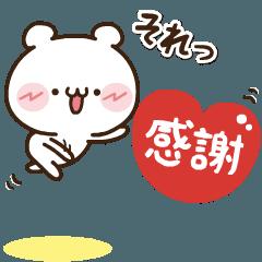 [LINEスタンプ] 感謝のキモチいろいろ♡父の日母の日にも♡ (1)
