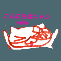 ねねちゃんスタンプ英語版3