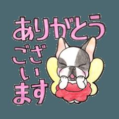 フレブル 妖精編