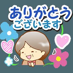 おばあちゃんのスタンプ【敬語編】