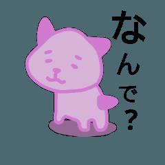 ピンク太郎の否定