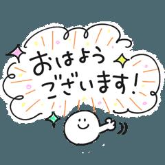 [LINEスタンプ] 気持ち伝わる手書きメッセージ
