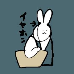 日本語うさぎちゃん