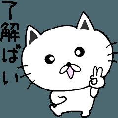 【シンプルな福岡弁・博多弁】