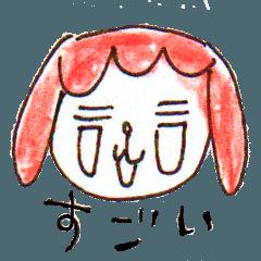 ハナヨちゃん