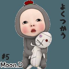 【動く】よくつかうムーン・D【3D】