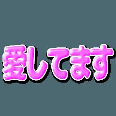 日本語→英語 自動翻訳スタンプ