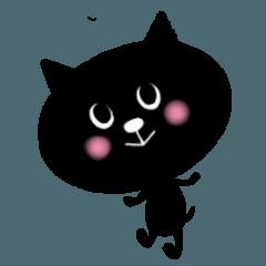 黒猫ネロの日常スタンプ