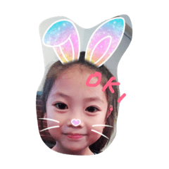 yuiyuichama