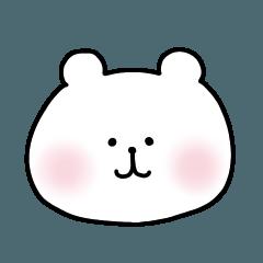 [LINEスタンプ] 白くまフェイススタンプ・絵文字風 (1)