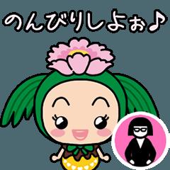 動く★あゆみん【手話大使】