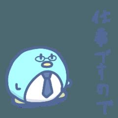 コタツのペンギンすたんぷ その4