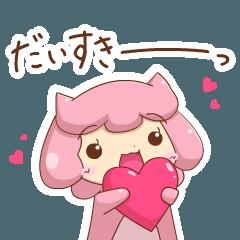[LINEスタンプ] 超絶美少女アルパカちゃん×RUKIMIN (1)