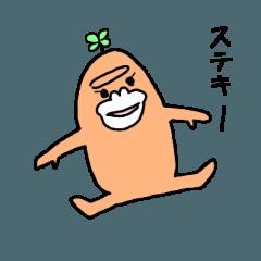 [LINEスタンプ] 夢見るゴリラ112