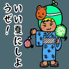 コケタロウの日常 vol.8
