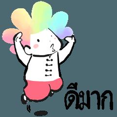 タイ語版クンフーレインボー