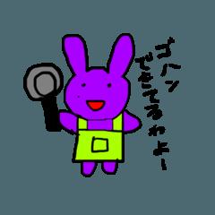 u 's rabbit 〜ヒトミさん編①〜