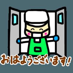 鮮魚スタッフ せんちゃん