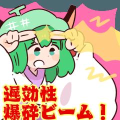 きんめちゃん2