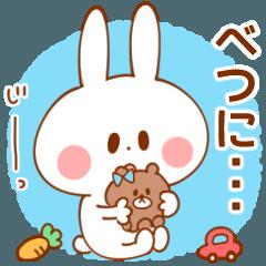 ツンデレ男子①【愛する彼女&嫁へ】