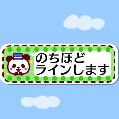 動く☆お名前シール風スタンプ☆