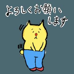 黄色いねこが40匹!★敬語!