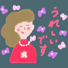 ほのぼのガール 敬語編