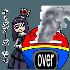 [LINEスタンプ] ぽんこつ弐號とつんけん参號 (1)