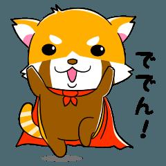 もん太(レッサーパンダ)