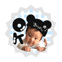 AKITO FIRST STAMP