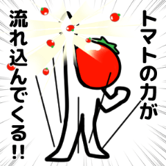 トマッティ吉田 2