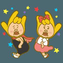 [LINEスタンプ] ソナポケマン&ポケミの動くスタンプ (1)