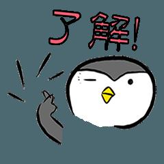 ペンギンのダグちゃん