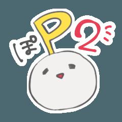 ポリープ2