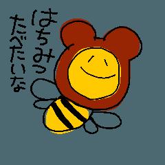 [LINEスタンプ] みつばち(HONEY BEE)2