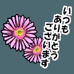 大人が使える丁寧なお花のスタンプ