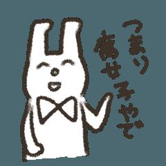ウサギやで(腐女子用日常会話)