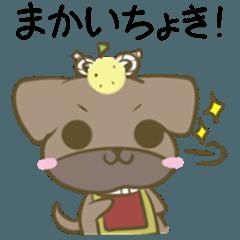 土佐弁のわんことかっぱ 3