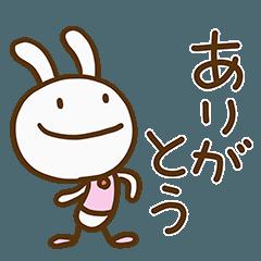 ウサギなだけに8(ありがとう編)