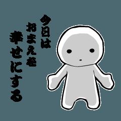 日本語で遊ぶ 1