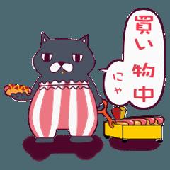 デカパン猫