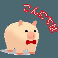 丸い豚さんスタンプ