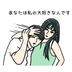 霸氣小姐 悪い女性 日本語の